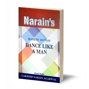 Dance Like A Man - Mahesh Dattani