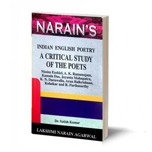 Indo-Anglian Poetry / Indian English Poetry -