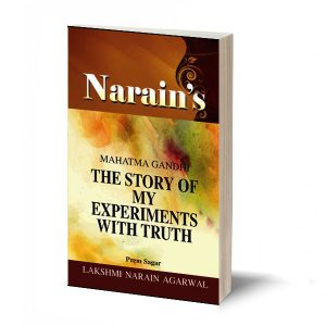 The Story Of My Exeperiments With Truth - M.K. Gandhi